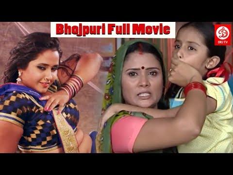 Xxx Mp4 Bhojpuri Full Movie देखिये काजल राघवानी बचपन में कैसी दिखती थी Ghar Pahucha Da Devi Maiya 3gp Sex