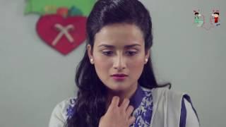 Valobashi Tomay | Achi Pashe Hridoyer Tane | Valentines Day Special Short Film