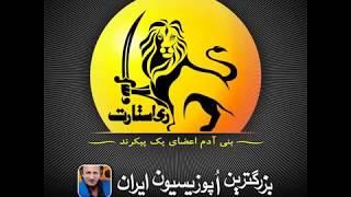 ReStart Hosseini Jadid 2018 - ری استارت جسینی جدید