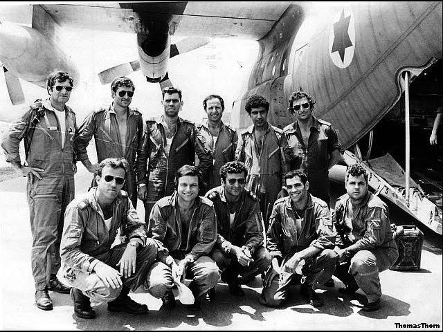 Operation Entebbe 1976