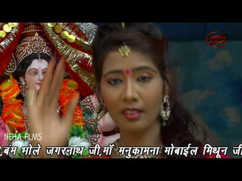 Xxx Mp4 Najariya Fera Maiya Mithilesh Chauhan Latest Bhojpuri Devi Geet 2016 3gp Sex