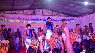 ponnan singari melam stage show 2019 @ മുട്ടാർ കുമരൻചിറ സെന്റ് തോമസ് പള്ളി | Alappuzha