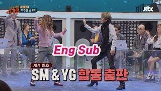 [Eng Sub] 걸그룹 막춤 배틀! 마마무와 SM & YG의 합동 춤판! [풀영상] 슈가맨 6회