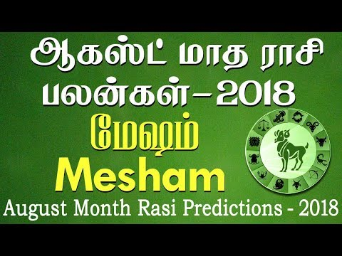 Xxx Mp4 Mesham Rasi Aries August Month Predictions 2018 – Rasi Palangal 3gp Sex