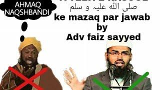 Ahmed naqshbandi ko jawab by adv faiz sayyed