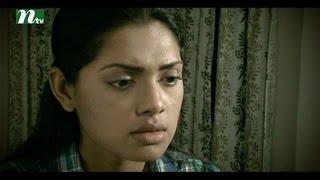 Bangla Natok Chander Nijer Kono Alo Nei l Episode 66 I Mosharraf Karim, Tisha, Shokh lDrama&Telefilm