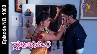 Swathi Chinukulu  18th February 2017   Full Episode No 1080  ETV Telugu