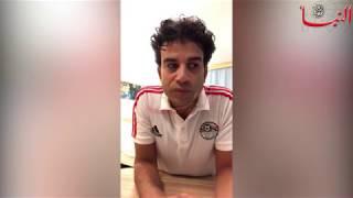 شاهد عيان يروي فضائح المنتخب المصري والفنانين فى روسيا
