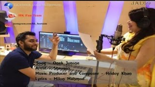 Onek Jotone   Hridoy Khan FT Sharmin    2016  2017 bangla new songs