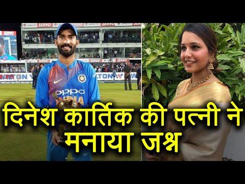 Xxx Mp4 Dinesh Karthik S Wife Celebrates India S Victory Against Bangladesh T20 Final वनइंडिया हिंदी 3gp Sex