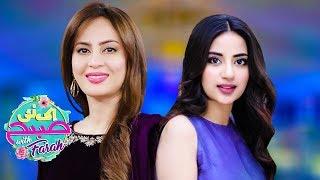 Saboor Ali Special   Ek Nayee Subah With Farah   31 January 2019   Aplus