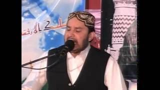 Halima Main Tery Muqadran naat By Shahbaz Qamar Fareedi uploaded 2016