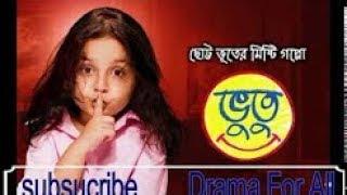 O Meri Maa Full Song Bhootu | Bhootu Full Lori Song Main Teri Maa | Bhootu Title Song | Zee TV