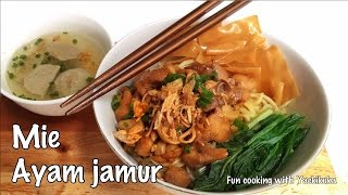 RESEP| Cara Membuat Mie Ayam Jamur * Chicken Mushroom Noodle