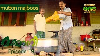 Makkani -Mamukkoya explores the food of Malabar - Mutton Majboos (Episode 19)