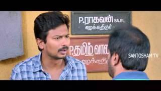 Manithan Official Trailer Udhayanidhi Stalin, Hansika I Ahmed Santhosh Narayanan
