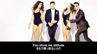 Mickey Singh & Waseem Stark   Bad Girl  English and Japanese Translation