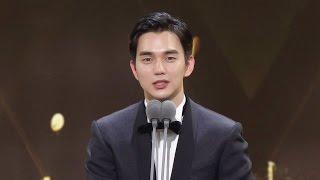 "Yoo Seung Ho, 우수상 유승호 ""남궁민 존경하고 영원히 사랑할 것"" @2016 SAF 연기대상 1부 20161231"