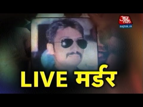 Xxx Mp4 Vardaat Live Murder In Patna Caught On Camera 3gp Sex