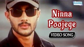 Ninna Poojege Bande Mahadeshwara - Psycho - Kannada Hit Song - Raghu Dixit