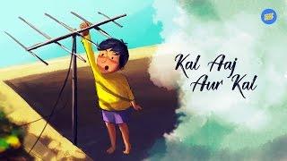 ScoopWhoop: Kal, Aaj aur Kal: How Times Have Changed