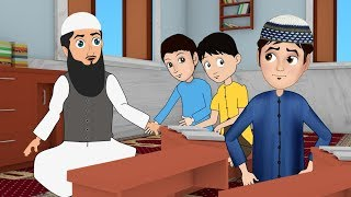 Abdul Bari learning surah Al Masad Lahab from Amma Para