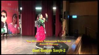 Geet Gunjan Sanjh-2 With Badri Pangeni & Rita Thapa Magar