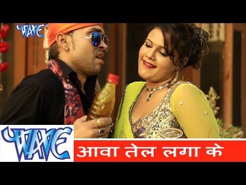 Xxx Mp4 HD आवा तेल लगाके Aawa Tel Laga Ke Subha Mishra Bhojpuri Hit Song 2017 3gp Sex