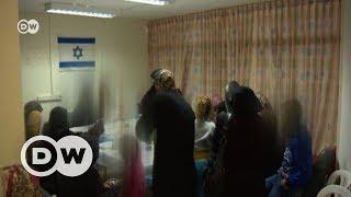 İsrailli doktorlar Suriyeli savaş mağdurlarını gizlice tedavi ediyor - DW Türkçe