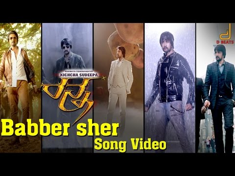Xxx Mp4 Ranna Babber Sher Full Song Video Sudeep Rachitha Ram V Harikrishna 3gp Sex