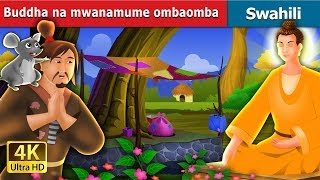 Buddha Na Mkuomba | Hadithi za Kiswahili | Swahili Fairy Tales