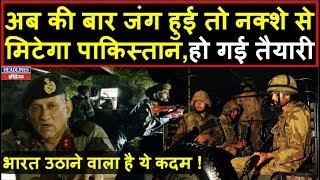 Pakistan की इन हरकतों पर अब भारत भी चुप नहीं बैठेगा   Headlines India