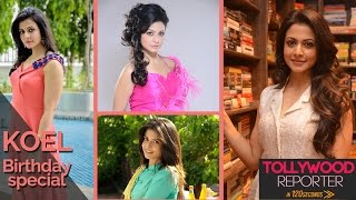 Happy Birthday Koel Mallick  | Birthday Celebration Special Coverage | Tollywood Reporter