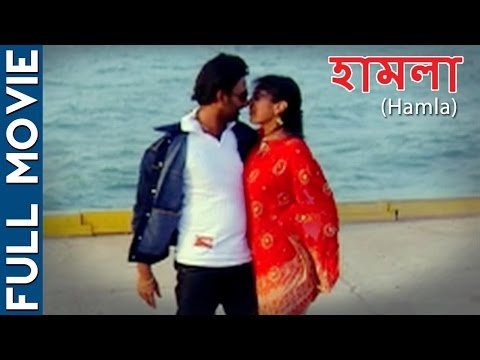 Hamla (HD) - Superhit Bengali Movie - Bengali Dubbed Movie - Arvindh | Santhanam