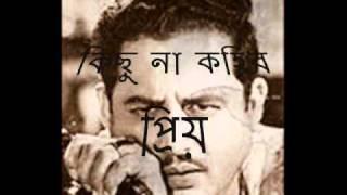 Bhismadeb Chattopadhyay Jodi mone pore.wmv