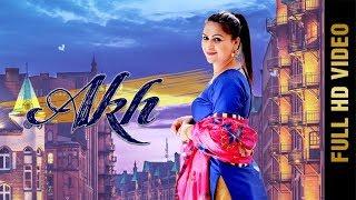 AKH+%28FULL+HD%29+%7C+KAUR+MANDEEP+%7C+New+Punjabi+Song+2018+%7C+Amar+Audio