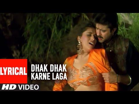 Lyrical : Dhak Dhak Karne Laga Full Song With Lyrics | Beta | Anil Kapoor, Madhuri Dixit