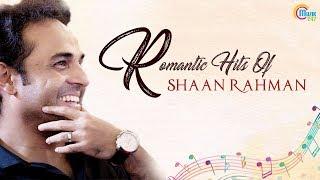 Romantic Hits Of Shaan Rahman | Malayalam Audio Songs Jukebox | Official