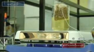 Iran made New Drink based on Coffee & Mushroom ساخت نوشيدني قارچ و قهوه اصفهان ايران
