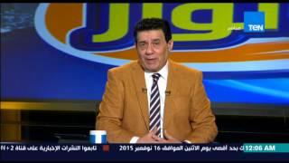 مساء الأنوار | Masa2 El Anwar - مدحت شلبي : غيرة ميدو من محمد صلاح و رد رابطة محبي صلاح فى ايطاليا