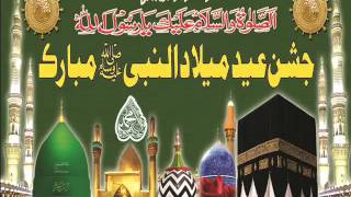 Khusiyan Wartawn Aaya ALLAH Da Yaar Shona By Waqar Hassan Khan Golarvi