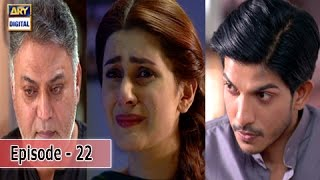 Muqabil - Ep 22 - 2nd May 2017 - ARY Digital Drama