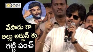 Pawan Kalyan Indirect Punch to Allu Arjun by Praising Ram Charan @Rangasthalam Movie Success Meet