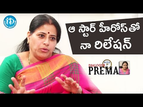 Xxx Mp4 My Relationship With Star Heroes Sudha Dialogue With Prema Celebration Of Life 3gp Sex