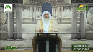 فتاوى الرحمة - للشيخ مصطفى العدوي 13-11-2017