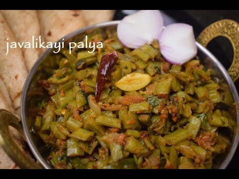 Xxx Mp4 Javalikayi Palya Cholekayi Palya Cluster Beans Fry Vegetable Fry Recipe 3gp Sex