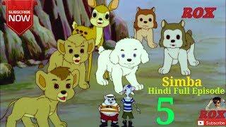 Simba Hindi Full Episode - 5 || Simba The King Lion || Justkids Show