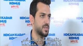"""kocan kadar konuş diriliş """" Extra Turki """" 9_10_2015"""