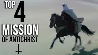 Top 4 Mission Of ANTICHRIST (DAJJAL) On Earth || The Coming False Jewish Messiah and his deceptions