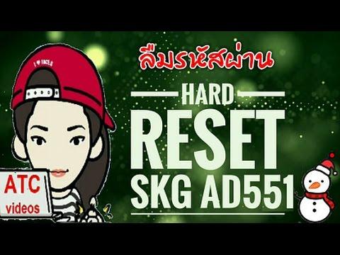 Xxx Mp4 Hard Reset SKG AD551 ลืมรหัสผ่านโทรศัพท์ By ATC Vidoes 3gp Sex